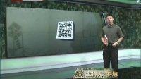 军情解码20131002 - 金一南《心胜》(一)——军人生来为战胜