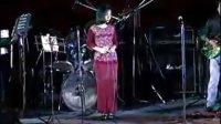 视频: 缅甸歌曲 A Myan Yin (Yadanar Oo)