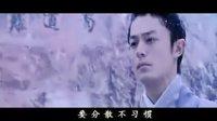 仙剑奇侠传第37集视频剪辑MV此生不换