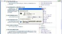 易图软件WEB版 客户端配置