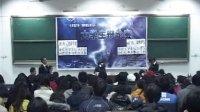"""2009湖南大学""""韦博国际英语杯""""大学生辩论赛—经贸VS软件"""