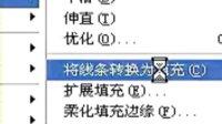 7月2日啸风老师讲flash实例《水天一色》