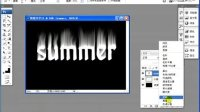 [PS]Photoshop cs4教程之特效文字2