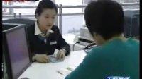 中国电信10月起三大套餐用户异地通话单向收费