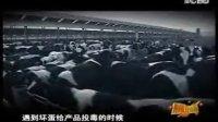 牛根生:贏在中國一分鐘勵志演講