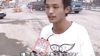 杭州一环卫工人被撞遇难,司机逃逸,后自首