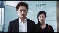tanhai zairn solongos kino mongol heleer