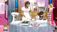 [用点心做点心]2009.07.10 轻乳酪蛋糕