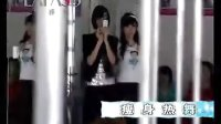 NJKDK拉萨钢管舞技巧 蓬莱仙山之眉目传情高清版相关视频