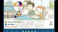 韩语学习视频教程 FLASH版 第32课