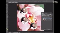 [PS]ps教程-图层组-祁连山photoshop从入门到精通专辑教程