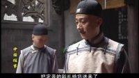 中国往事04