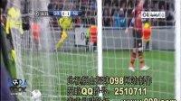 2013年10月3日欧冠,顿涅茨克矿工1-1曼联全场高清集锦