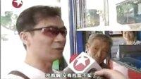深圳:黑客篡改双色球数据 试图冒领3305万巨奖