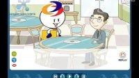 韩语学习视频教程 FLASH版 第34课
