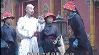康熙王朝 41