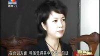 <建国大业>剧组古城会影迷