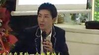"""视频: 娱乐快报:戴军爆料毛阿敏竟不知""""钱柜""""是何物"""