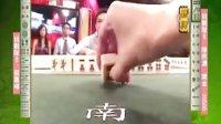 至尊百家乐 2009:全民拼麻将三 091126