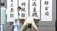 京城大状师 07