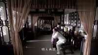 铁齿铜牙纪晓岚4_高清TV粤语_10
