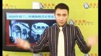 视频: 坚固金业招商开户 QQ84967159-股票名词(一)