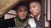 康熙秘史 10