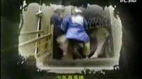 九岁县太爷片头曲
