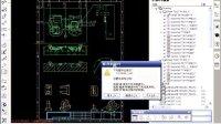 UG教学光盘(Drafting 2D工程图转换.avi)