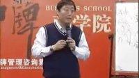 视频: 【时代光华在线移动商学院┽QQ1219258993】宋智广:总代理如何指导加盟商订货4