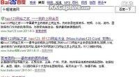 十堰健康网www.10jk.cn十堰地区第一个健康门户网站