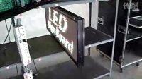 视频: 诚招甘肃金昌、白银LED无线遥控炫彩屏代理商QQ1061407864 0633-8228525