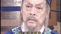 阴阳判3 何家劲,金超群,范鸿轩主演93版包青天
