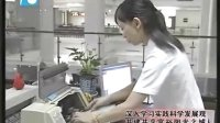 市林业局办证窗口群众满意率百分百 8月17日富阳电视新闻