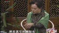 百年婚恋辜鸿铭 091101