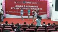 世界小姐中国安徽(合肥)淘汰赛全程实景