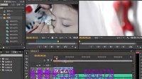 AE教程AE视频AE制作婚礼MV画面搭配教程