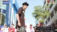 台湾 Doobiest 街头文化祭说唱比赛