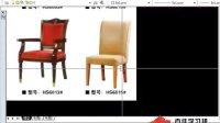 欧美家具设计-餐厅家具设计-包布餐椅的设计(1)