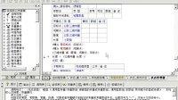 [第十二课]幻影引擎3D游戏开发视频 易语言教程