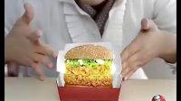 肯德基香辣双层鸡腿堡-魔术篇 加1元多送一层