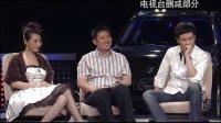 继大张伟后,亚洲小姐节目录制又爆出雷人语录(删减部分)