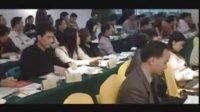 视频: 中华讲师网 总代理如何指导加盟商订货 (1)