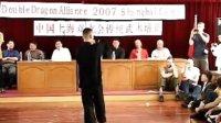 36 Li Xiao Long