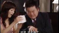 窈窕淑女 01
