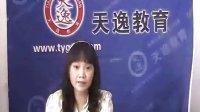 天逸教育2009年黑龙江政法干警面试真题解析