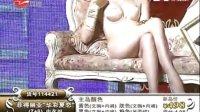 090828菲得丽亚性感内衣展示 OCJ 东方购物