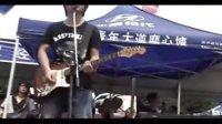 郴州音速躯壳乐队09公园车展演出现场录象