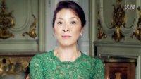 杨紫琼小姐给香港文华东方酒店的50周年纪念祝福