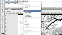 FLASH动画-卡啦OK字体修改版
